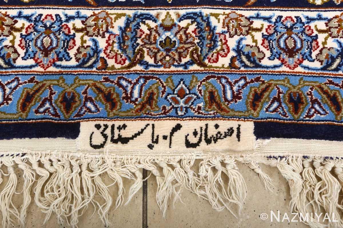 vintage red background isfahan persian rug 51090 signature Nazmiyal