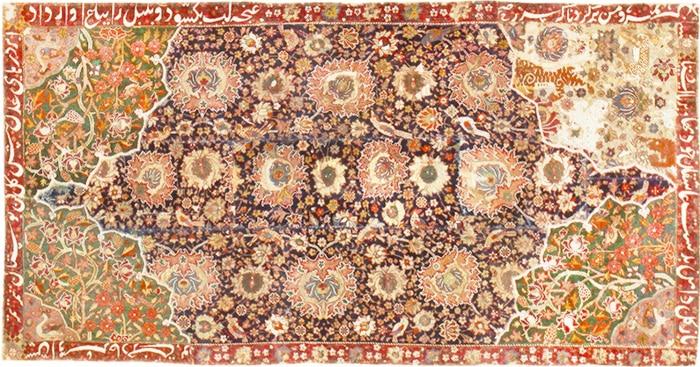 Antique 16th Century Persian Safavid Salting Rug 48639 by Nazmiyal