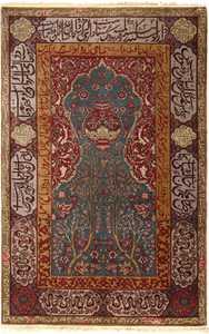 antique prayer design agra indian rug 51175 Nazmiyal