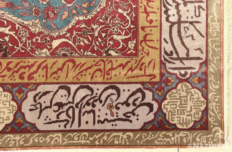 antique prayer design agra indian rug 51175 corner Nazmiyal