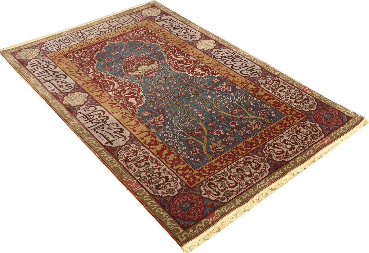 antique prayer design agra indian rug 51175 side Nazmiyal