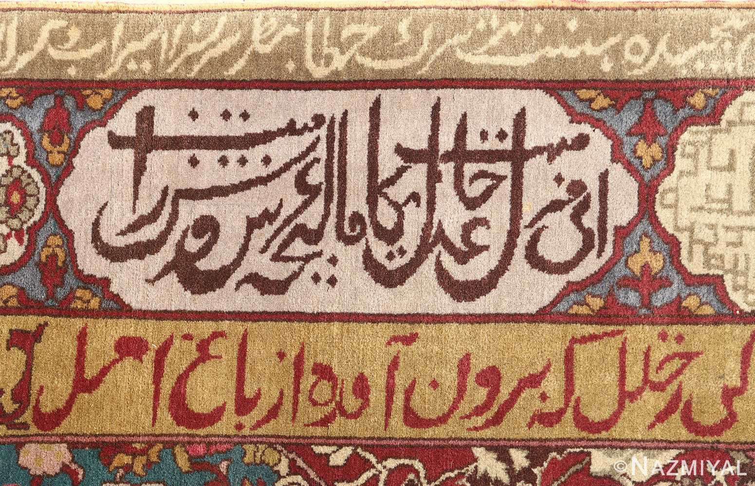 antique prayer design agra indian rug 51175 signature Nazmiyal