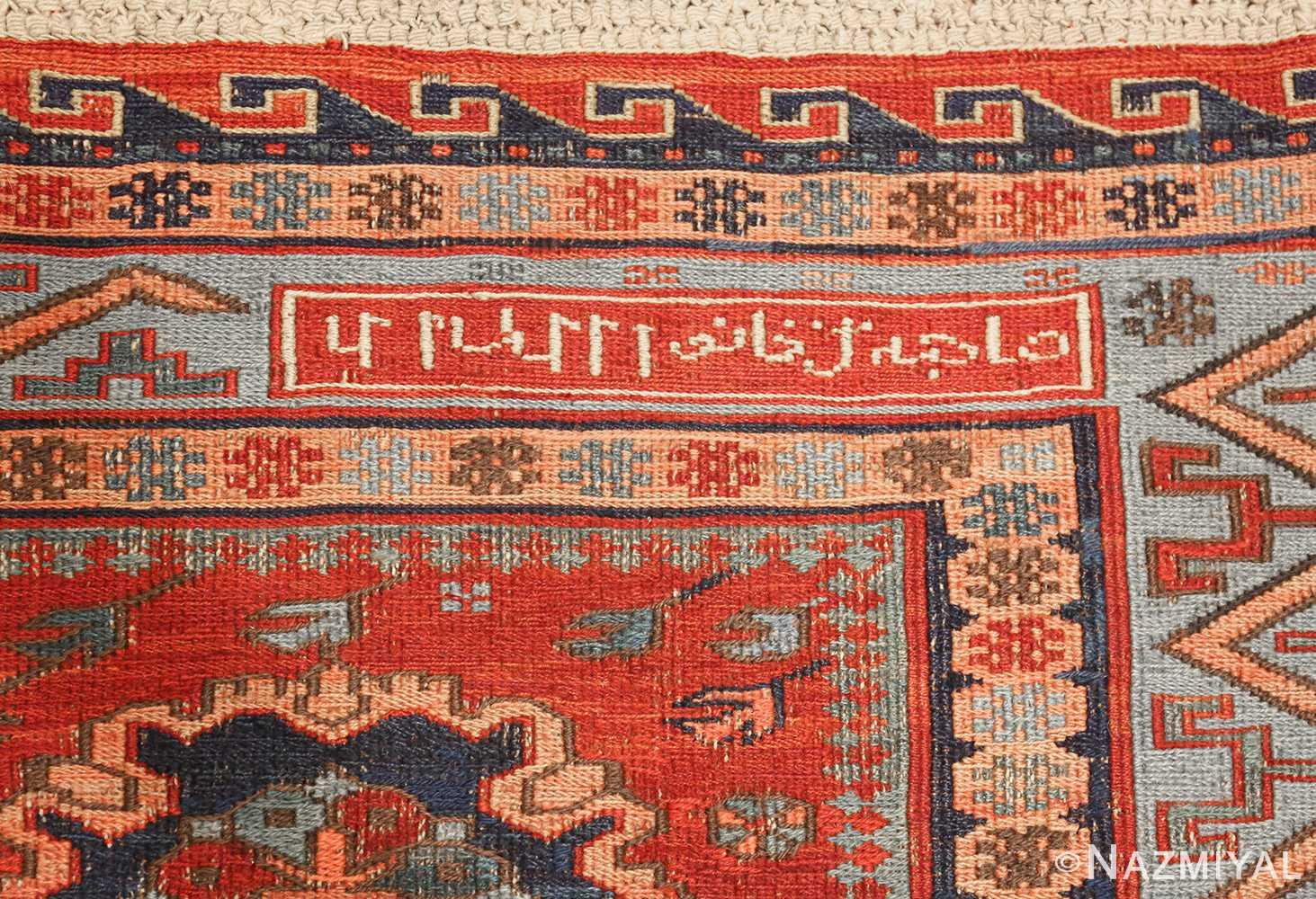 antique tribal soumak caucasian rug 49345 signature Nazmiyal