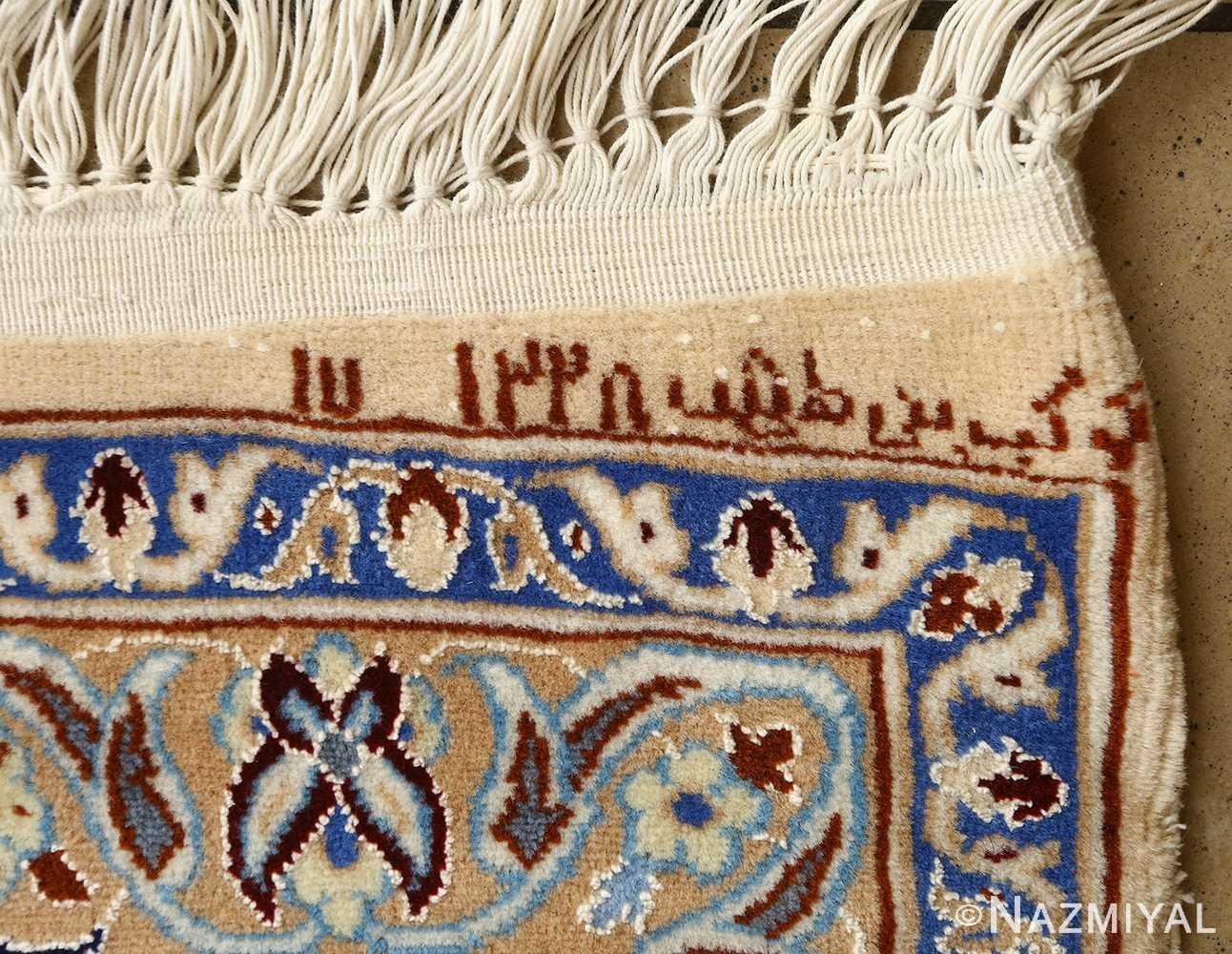 ivory vintage nain persian rug 51144 date Nazmiyal