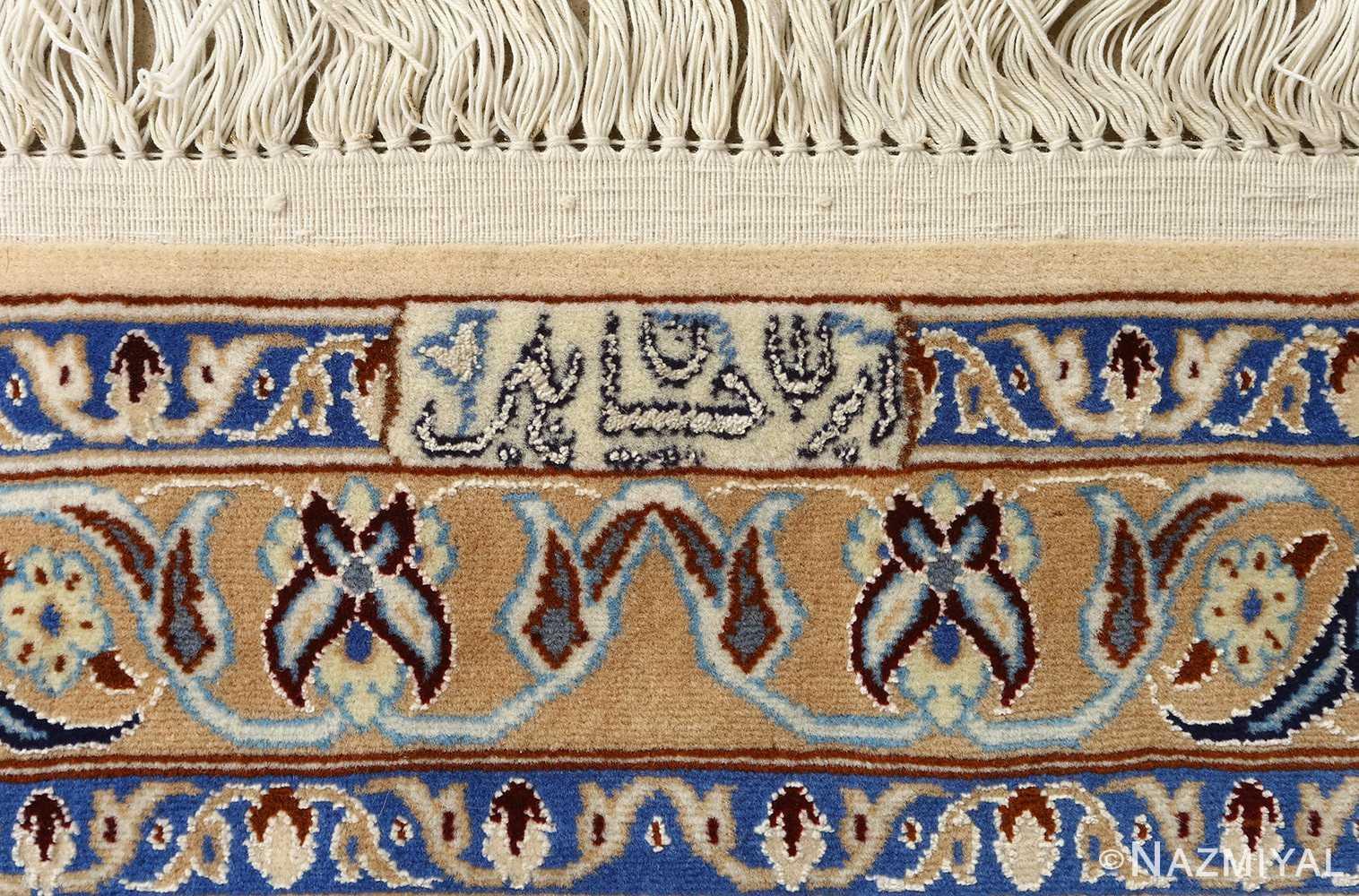 ivory vintage nain persian rug 51144 signature Nazmiyal