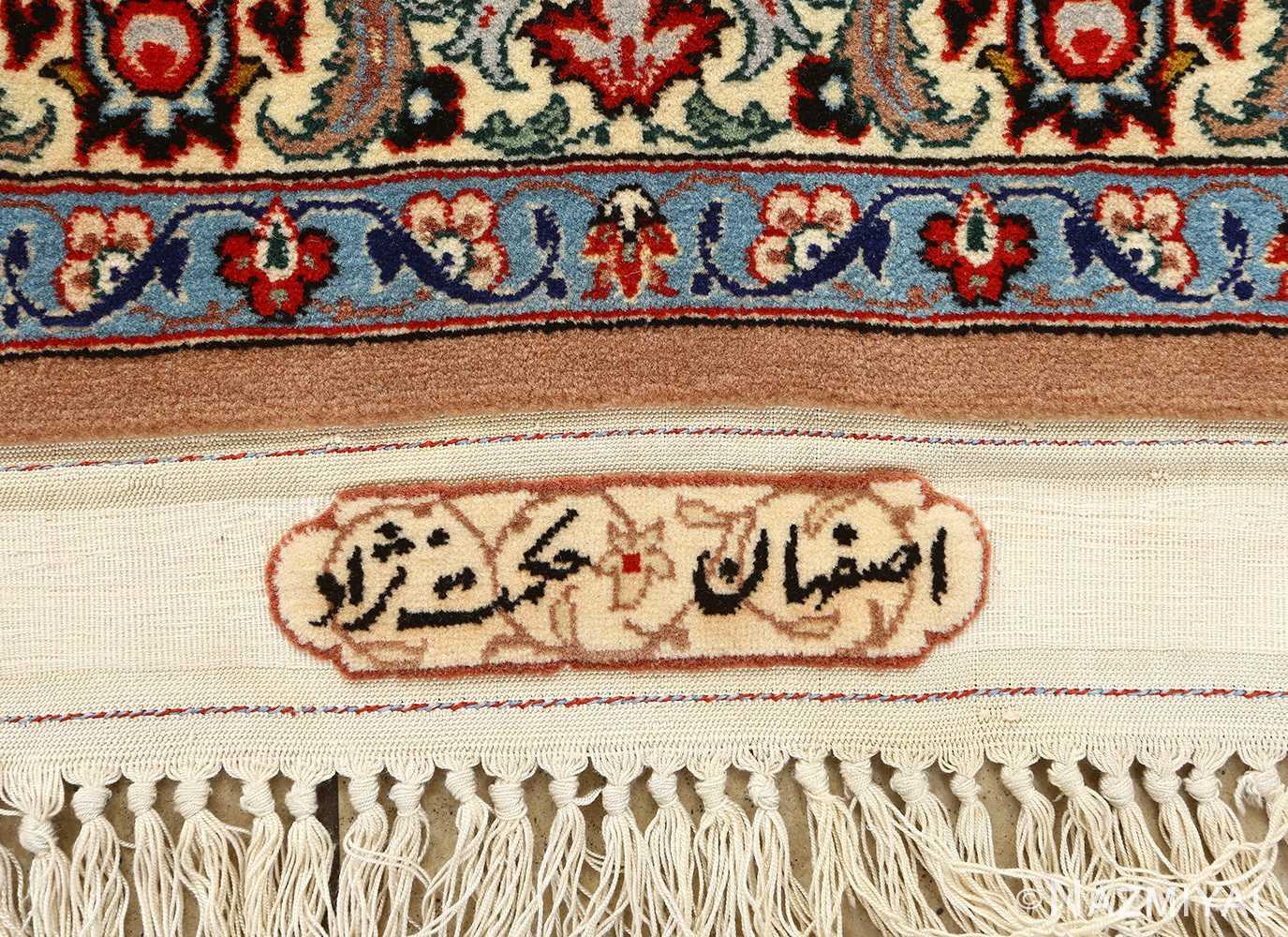 vintage ivory isfahan persian rug 51172 signature Nazmiyal