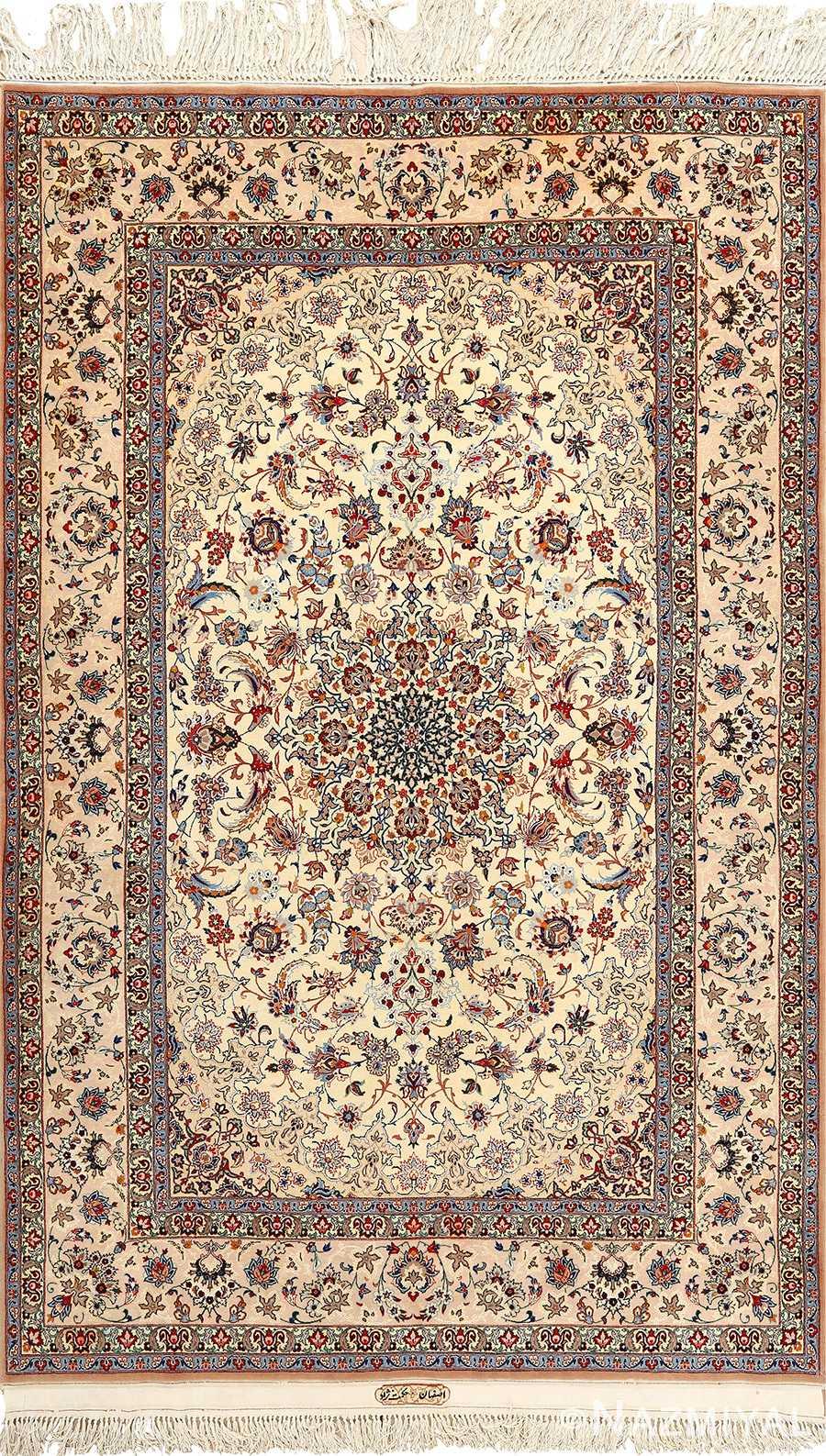 vintage ivory isfahan persian rug 51172 Nazmiyal