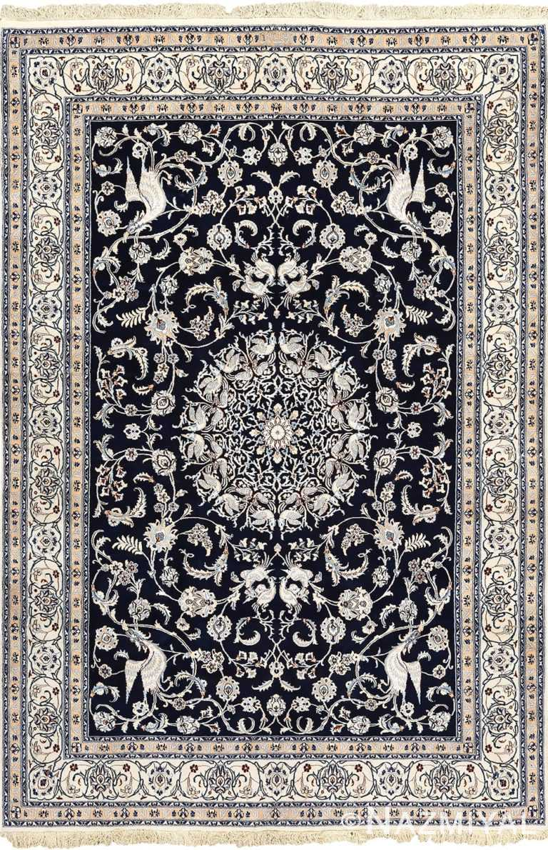 animal motif vintage nain persian rug 51164 Nazmiyal