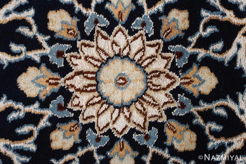 animal motif vintage nain persian rug 51164 center Nazmiyal