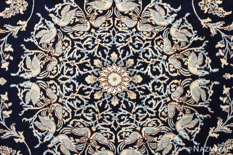 animal motif vintage nain persian rug 51164 medallion Nazmiyal
