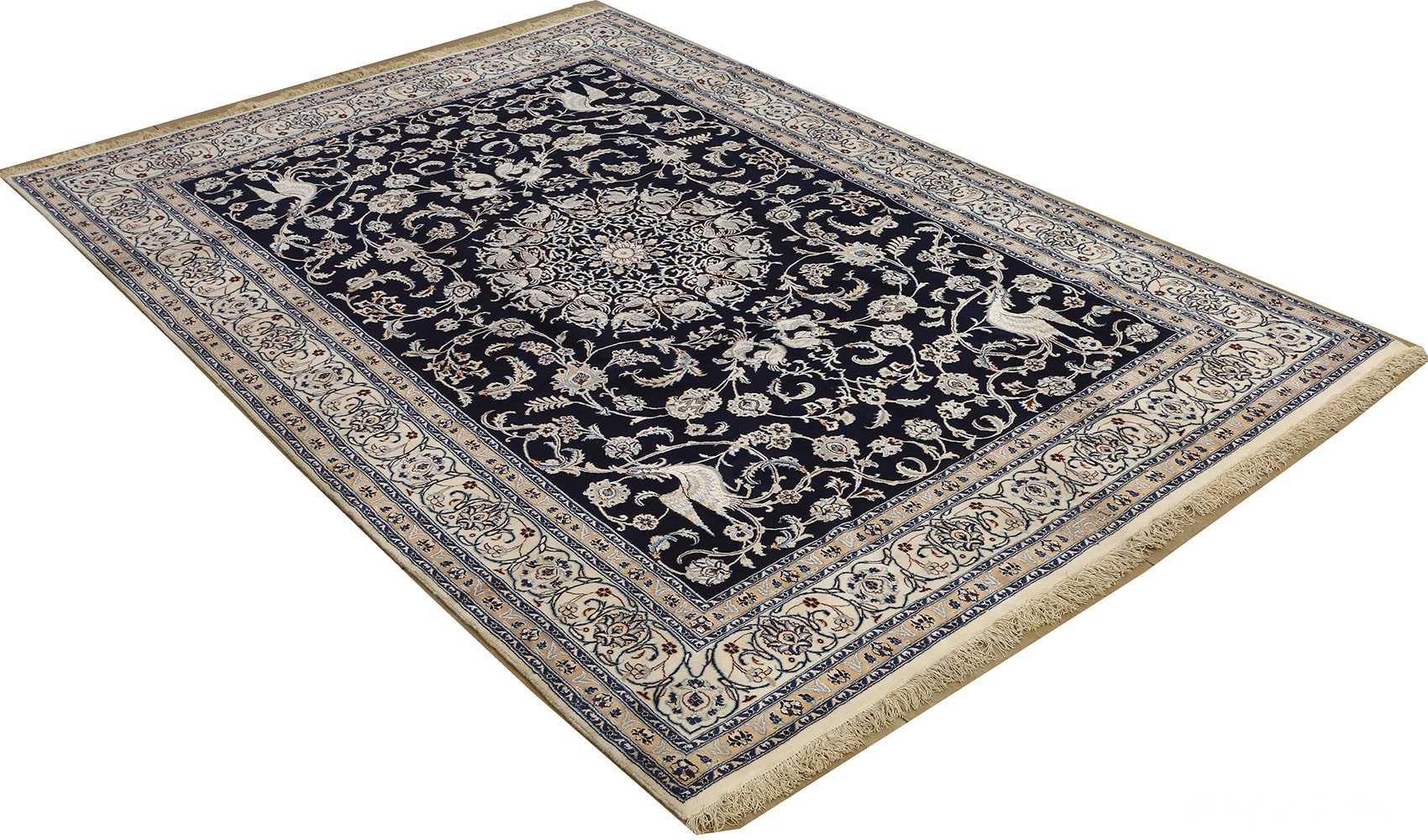 animal motif vintage nain persian rug 51164 side Nazmiyal