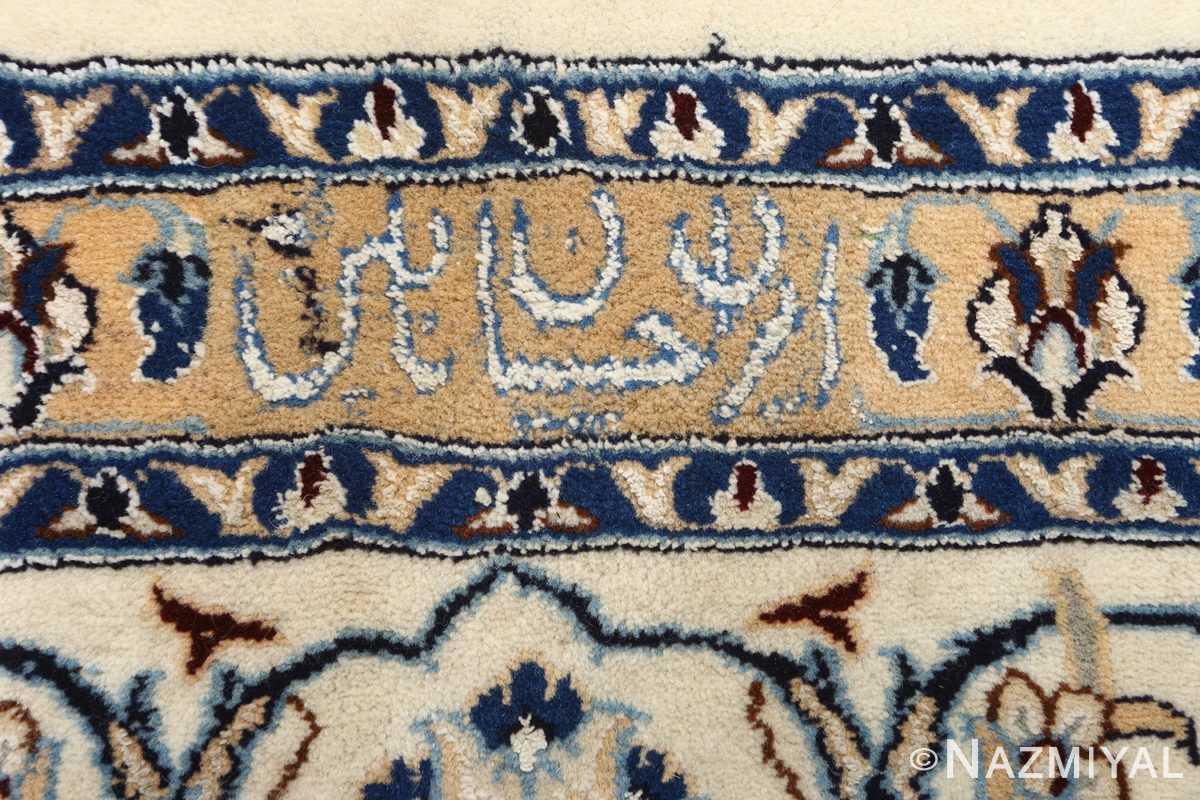 animal motif vintage nain persian rug 51164 signature Nazmiyal