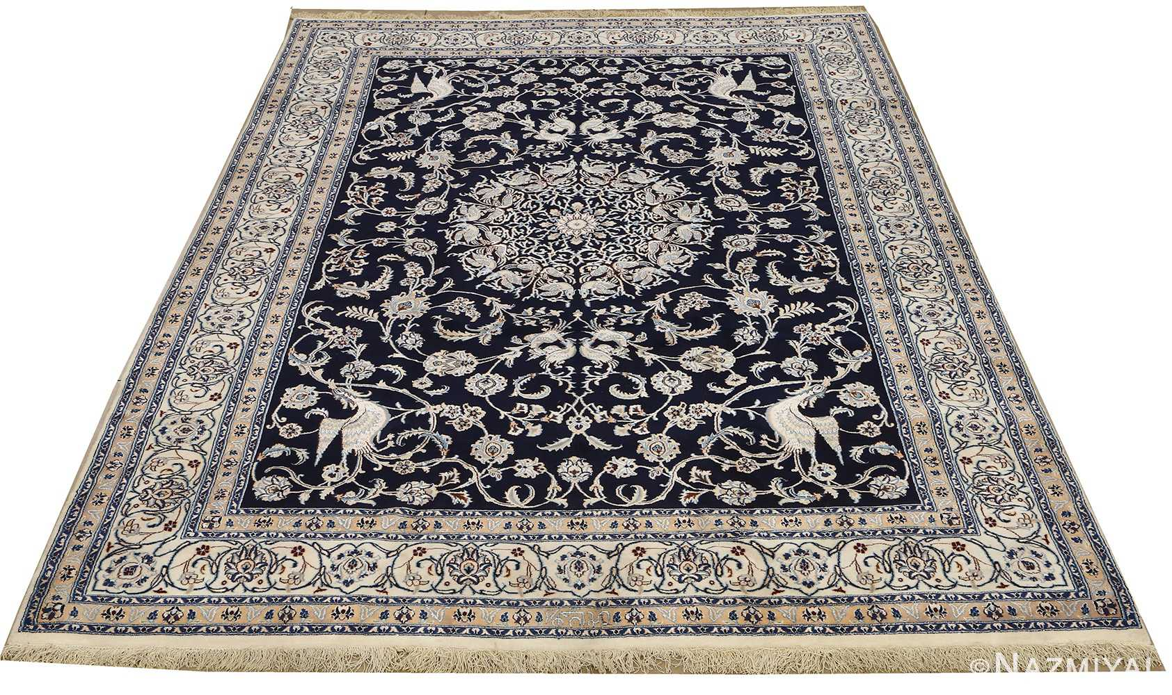 animal motif vintage nain persian rug 51164 whole Nazmiyal