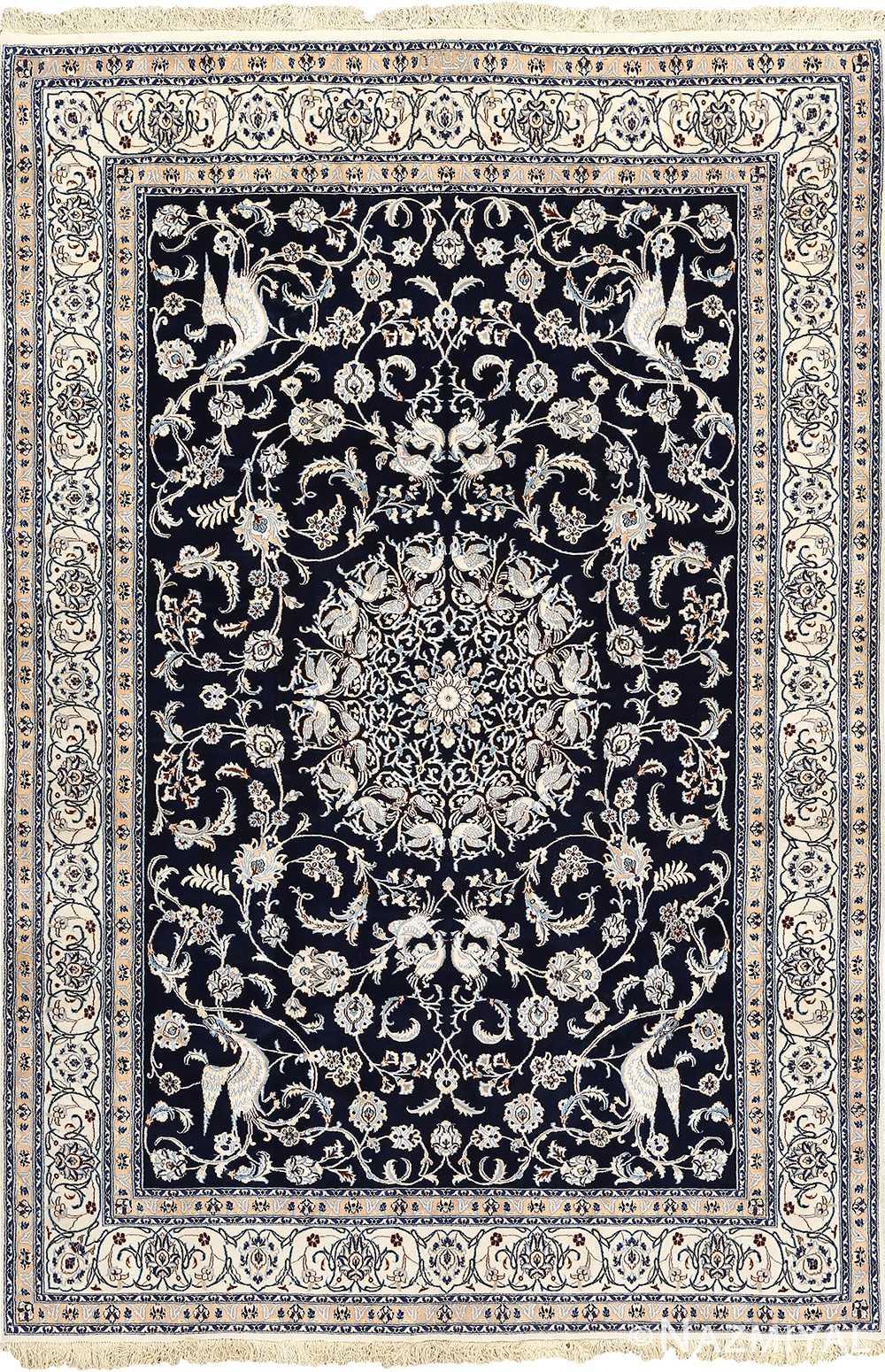 animal motif vintage nain persian rug 51164 Nazmiyal