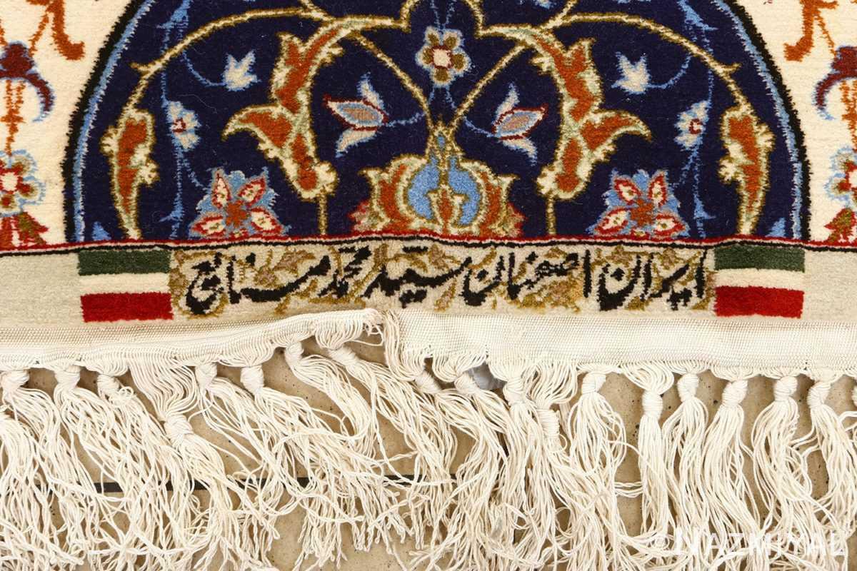 geometric vintage isfahan persian rug 51166 signature Nazmiyal