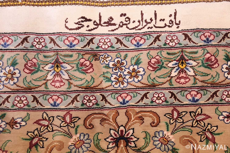 fine modern room size persian silk qum rug 49400 signature Nazmiyal