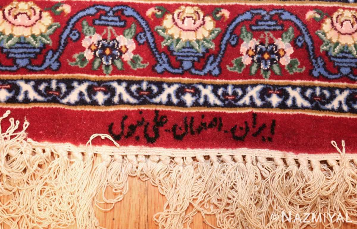ivory modern persian silk isfahan runner rug 49403 signature Nazmiyal