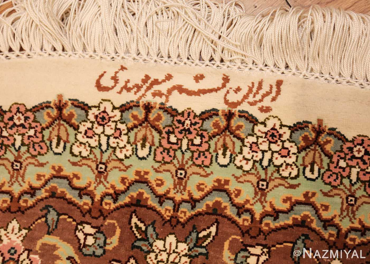 ivory modern round silk persian qum rug 49417 weave Nazmiyal