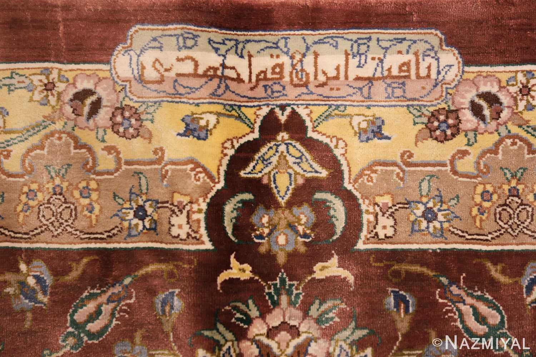 modern yellow background silk qum persian rug 49398 signature Nazmiyal