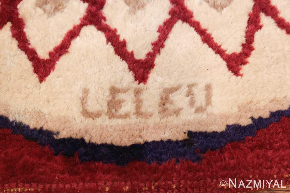 round antique art deco french rug by leleu 49382 signature Nazmiyal