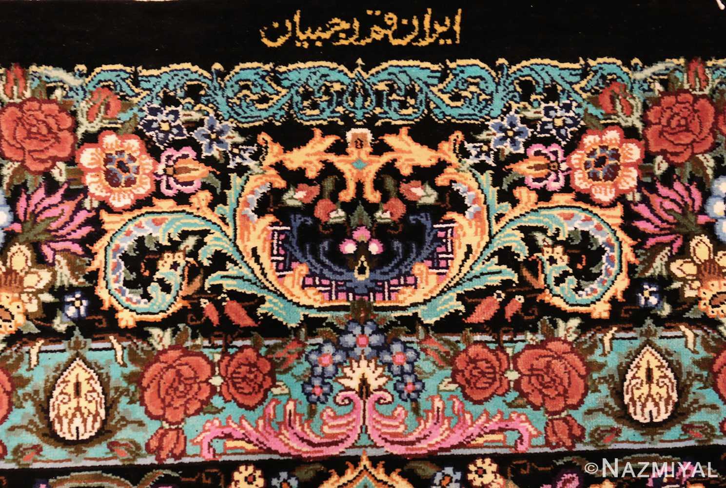 small scatter size modern persian qum silk rug 49410 rajabian Nazmiyal