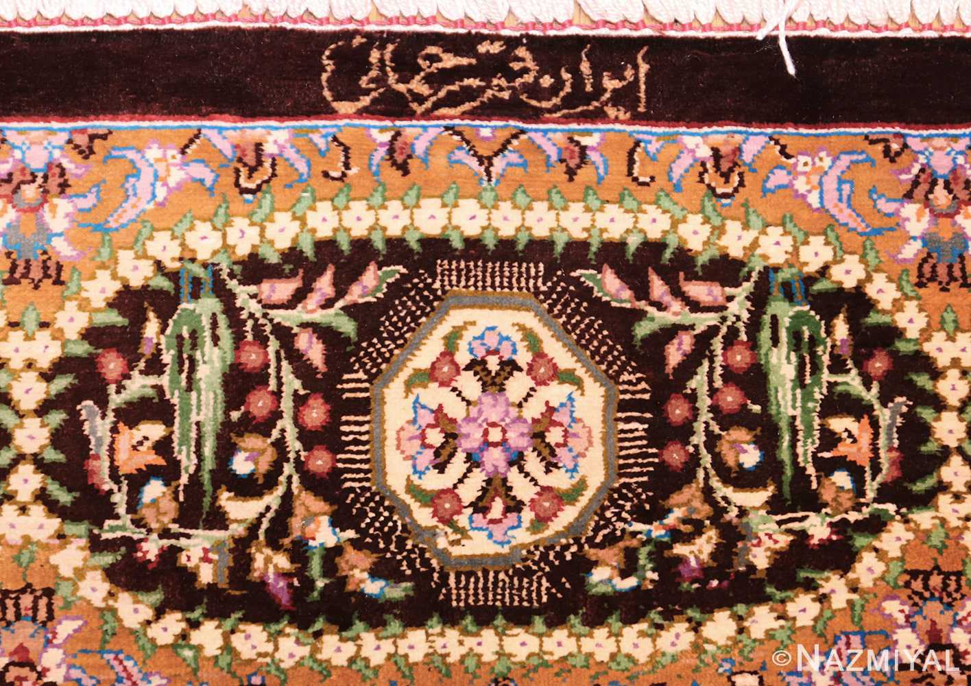 small scatter size modern silk persian qum rug 49409 signature Nazmiyal
