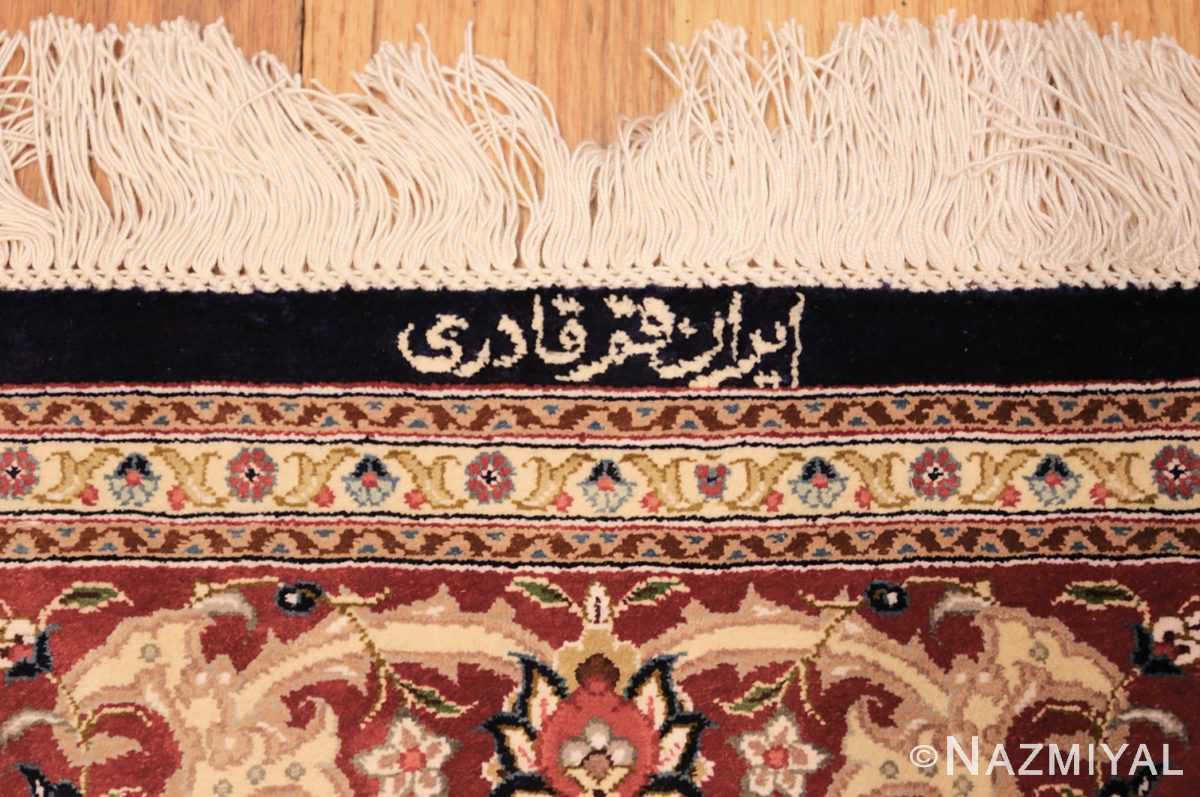 small scatter size navy modern silk persian qum rug 49414 signature Nazmiyal
