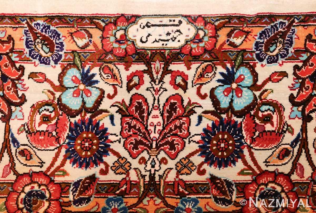 small size fine silk qum modern persian rug 49419 signature Nazmiyal