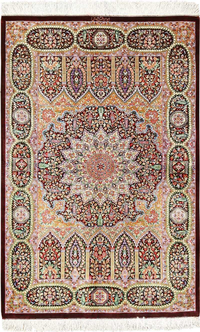 small size silk modern qum persian rug 49409 Nazmiyal