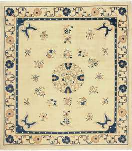 Chinese Carpets And Rugs: Antique Chinese Rugs & Carpet