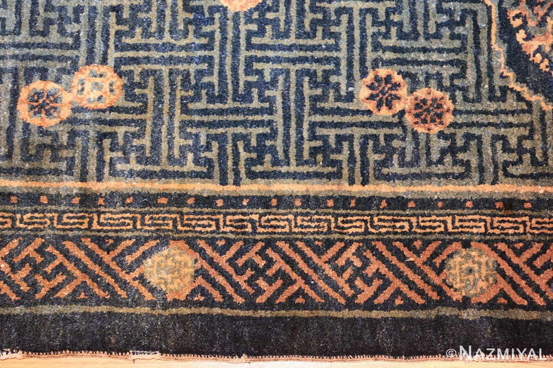 blue background small antique chinese rug 49466 border Nazmiyal