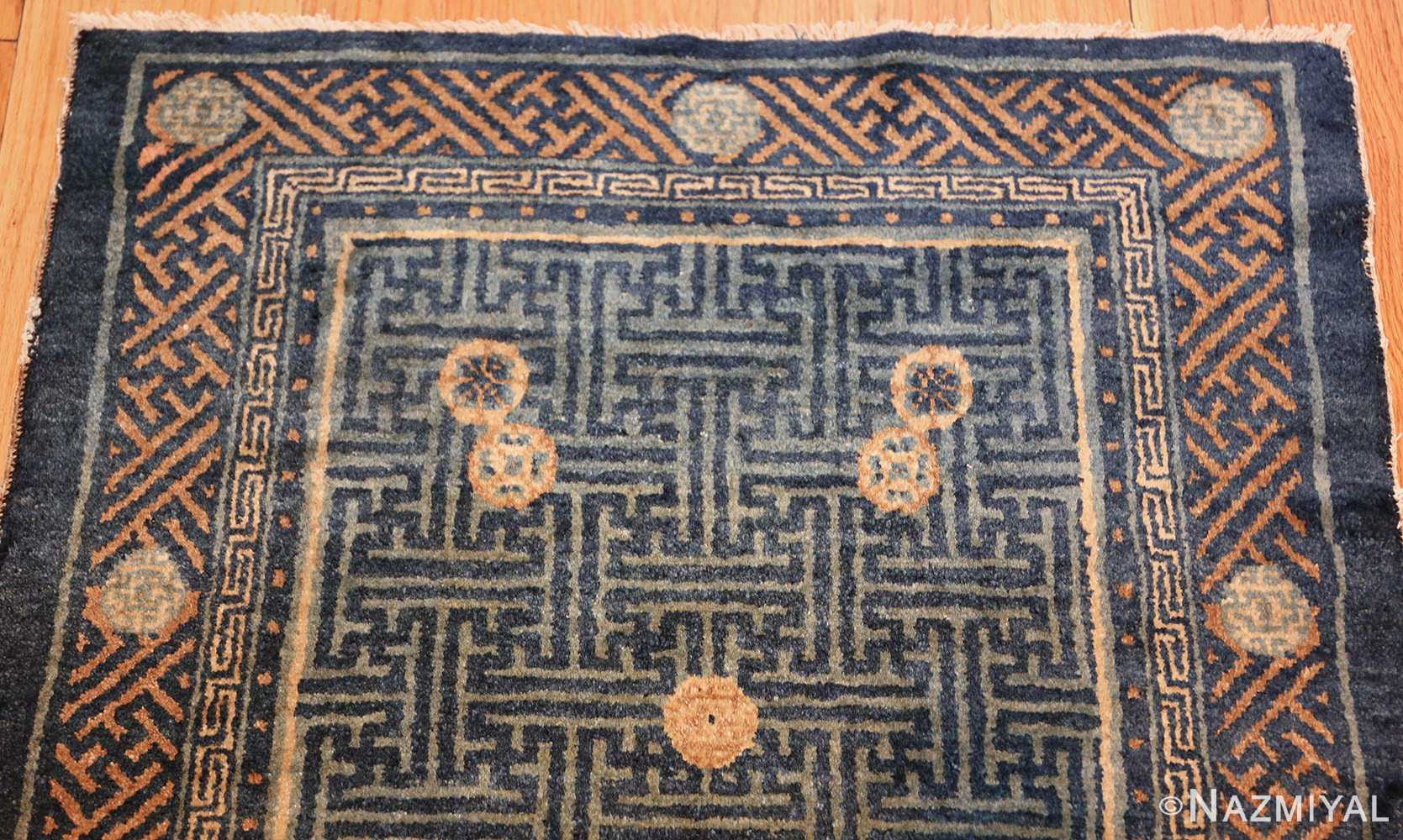 blue background small antique chinese rug 49466 top Nazmiyal