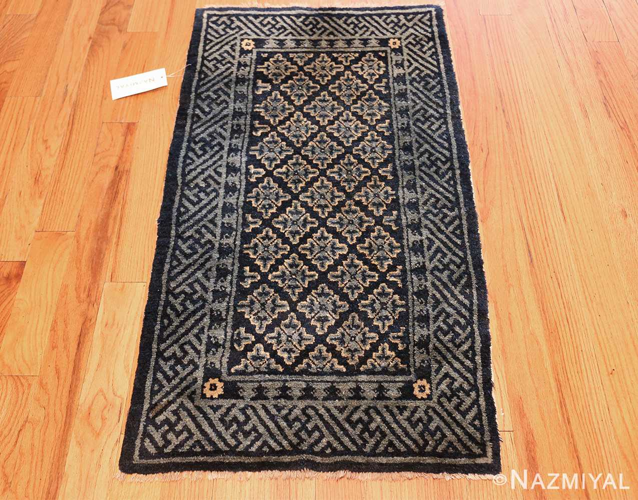 small scatter size antique chinese rug 49463 whole Nazmiyal