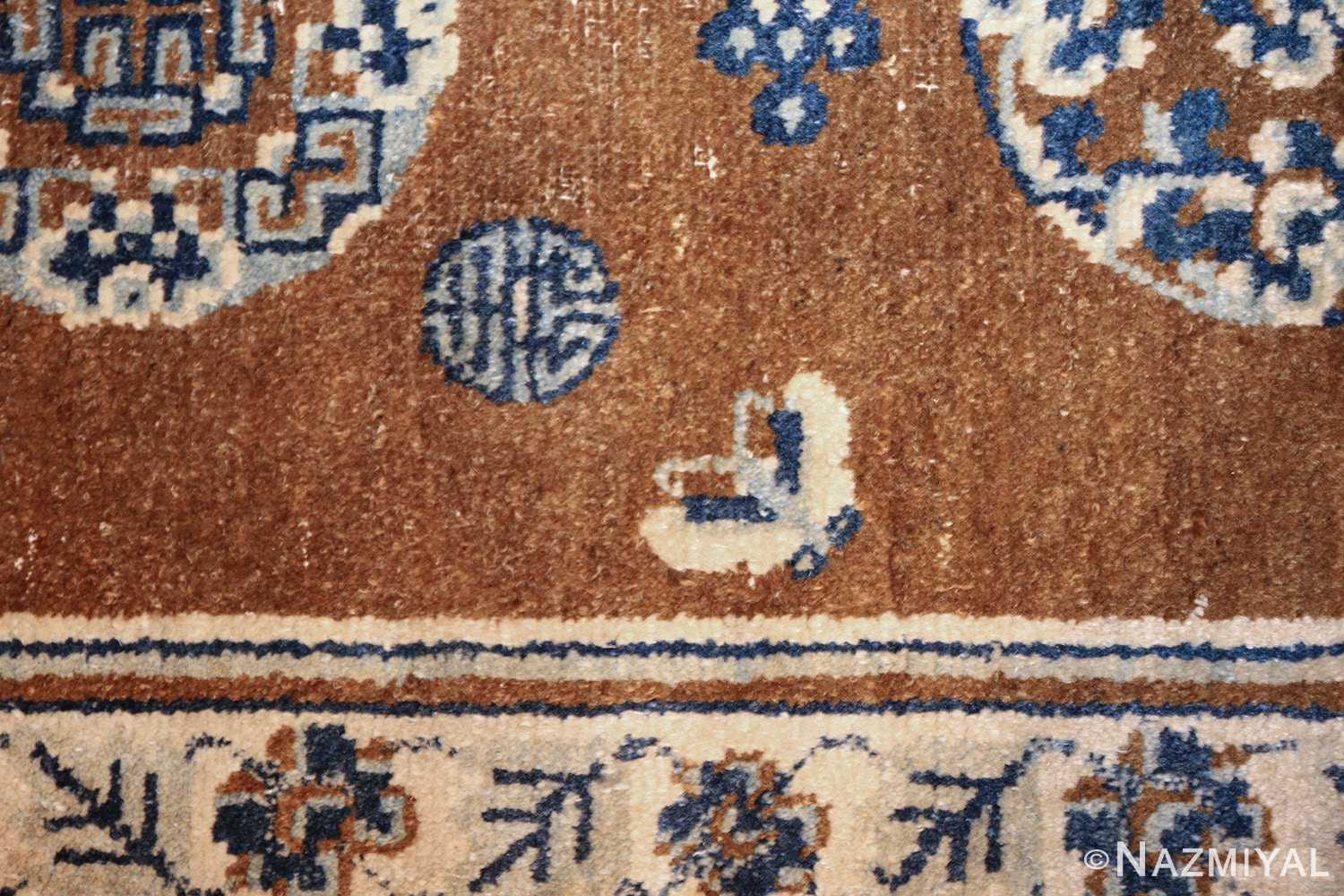 small size brown antique chinese rug 49465 butterfly Nazmiyal