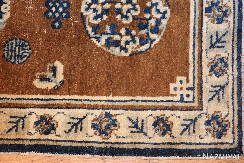 small size brown antique chinese rug 49465 corner Nazmiyal