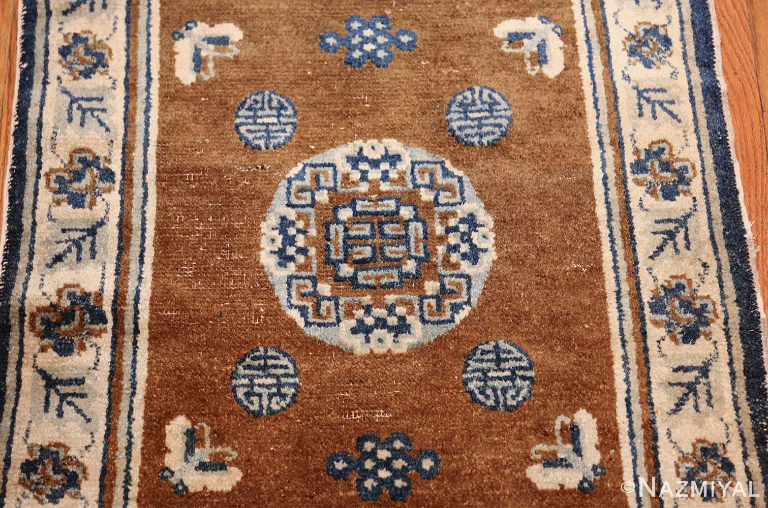 small size brown antique chinese rug 49465 medallion Nazmiyal