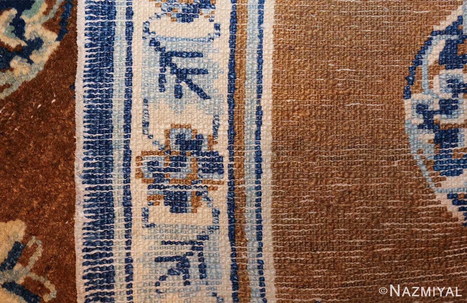 small size brown antique chinese rug 49465 weave Nazmiyal