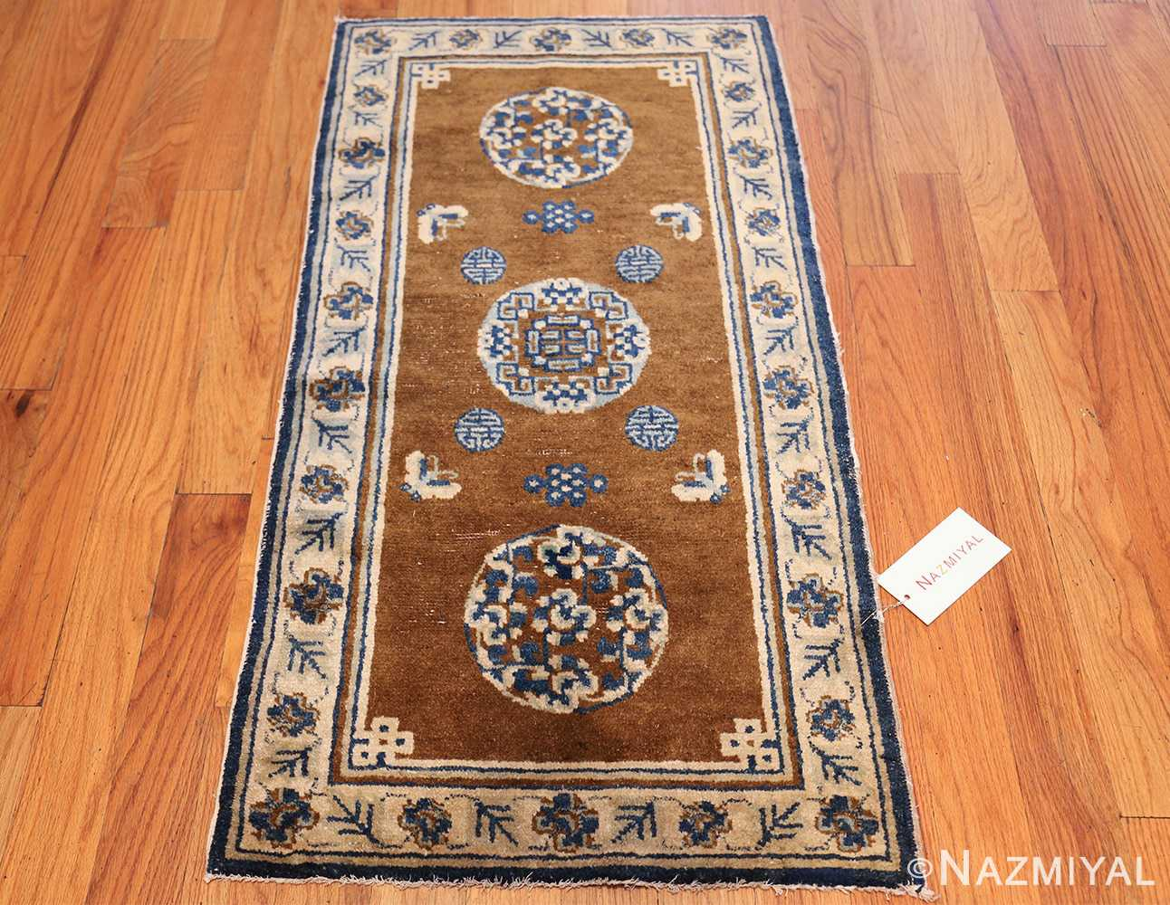 small size brown antique chinese rug 49465 whole Nazmiyal