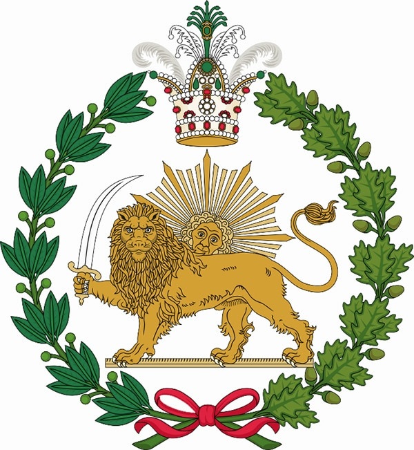 Iranian Imperial Coat of Arms With Lion Sword and Sun Motif Nazmiyal