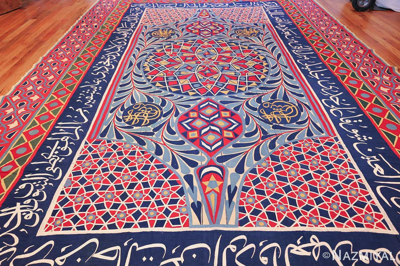 antique khayamiya tent panel egyptian textile 49512 field Nazmiyal
