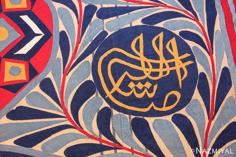 antique khayamiya tent panel egyptian textile 49512 mashalla Nazmiyal