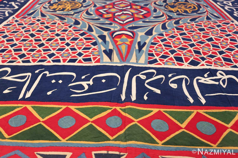 antique khayamiya tent panel egyptian textile 49512 red Nazmiyal