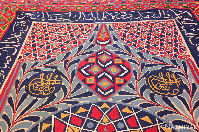 antique khayamiya tent panel egyptian textile 49512 top Nazmiyal