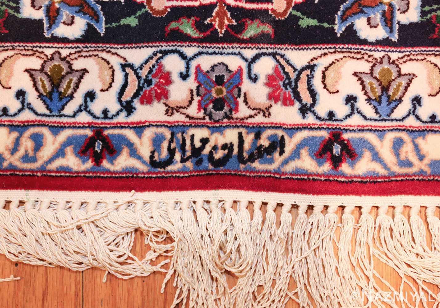 fine silk and wool isfahan persian rug 49535 signature Nazmiyal