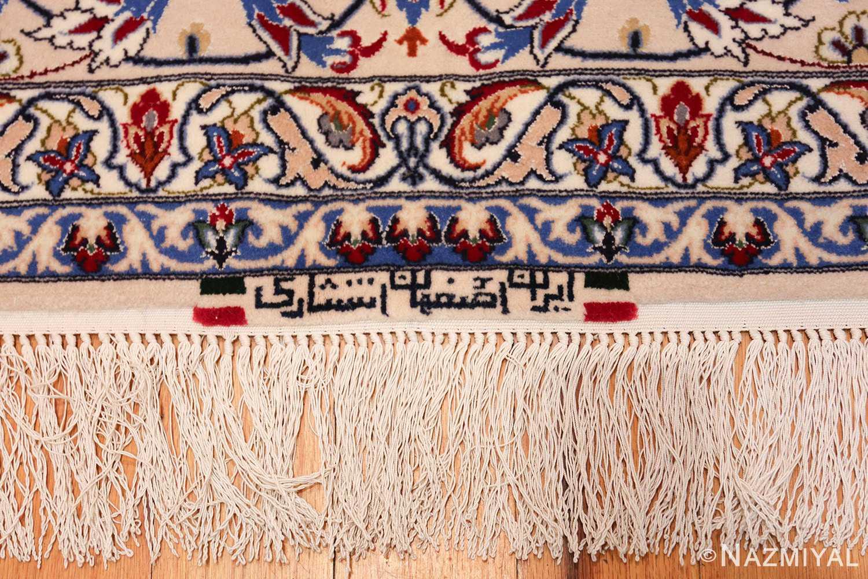 navy background silk and wool isfahan persian rug 49534 signature Nazmiyal