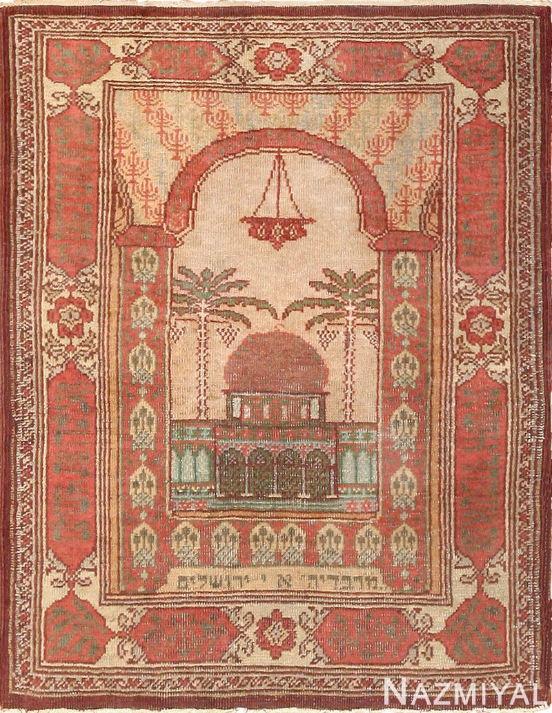 Antique Marbediah Israeli Dome Of The Rock Rug by nazmiyal