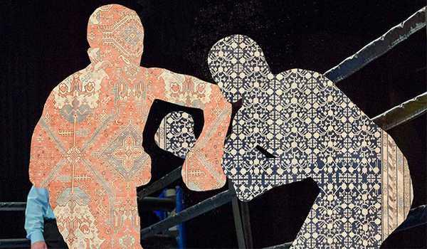 Carpet Vs. Rug by Nazmiyal