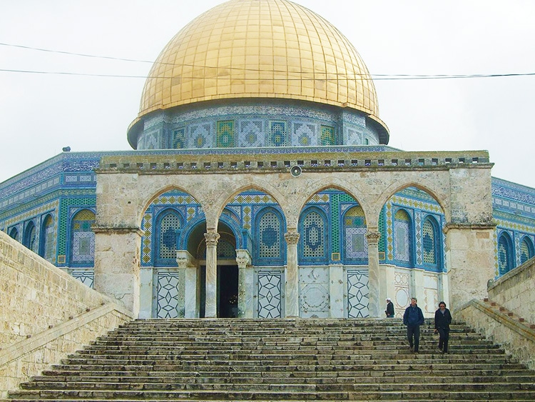 Dome of The Rock At The Temple Mount in Jerusalem Israel by Nazmiyal