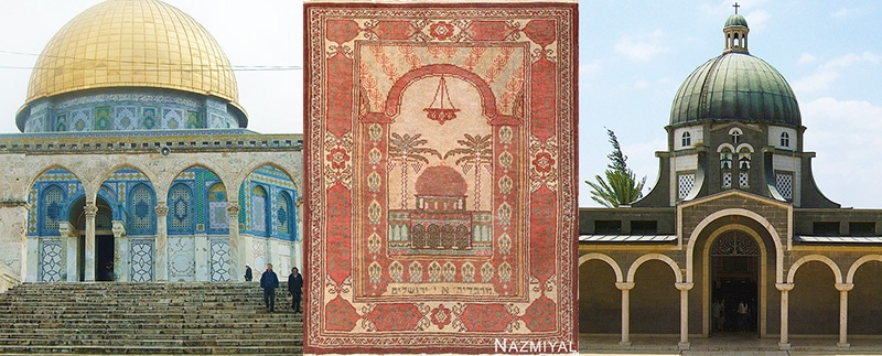 Israeli Dome Of The Rock or Church of the Beatitudes Rug by nazmiyal