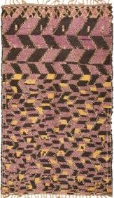Vintage Boho Moroccan Rug by Nazmiyal